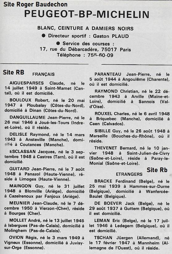 PEUGEOT 1973